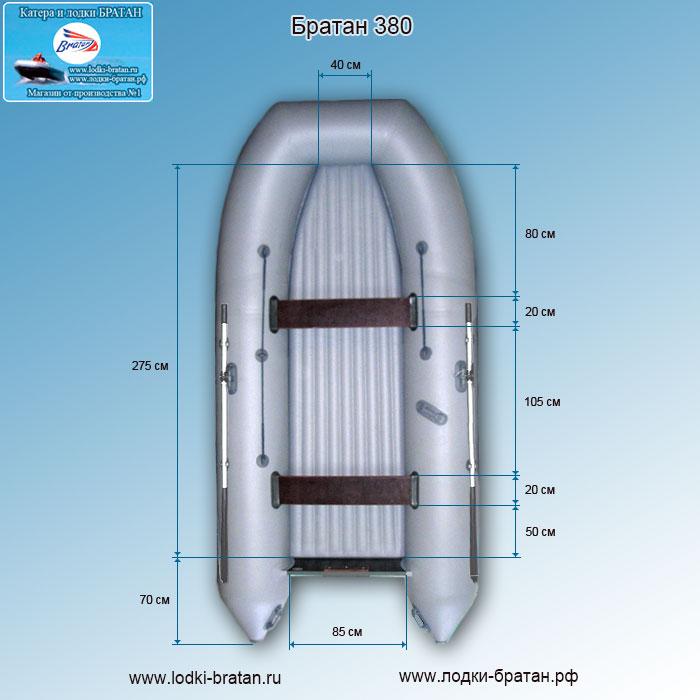Как правильно выбрать лодку ПВХ для использования с подвесным мотором